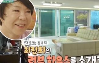 """최진희 집 공개, 넓은 정원에 """"앞산이 내 것"""""""