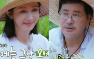 """전인화♥유동근, 러브스토리 """"호동왕자와 낙랑공주로"""""""