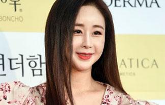 """함소원, 부동산 5채 보유…<br>""""재산이 너무 적다"""""""