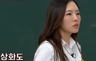 """이상화, 연금 얼마길래…""""韓 최고 연금, 이제 일시불"""""""