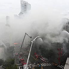 신당동 제일평화시장 화재