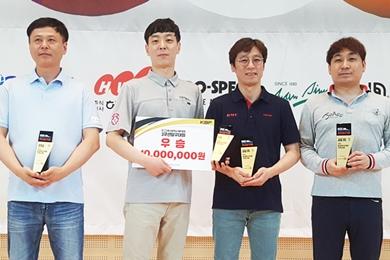신승욱 '우승상금 1000만원'  전국 동호인3쿠션 우승