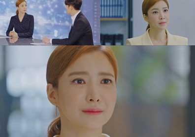 """윤세아, 지창욱 향한 사랑 고백 """"다시 시작해 보는 거.."""