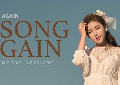 송가인, 단독 콘서트 'Again' 티켓 오늘(14일) 오픈...