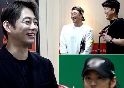 '전참시' 테이·조찬형, 생애 첫 시타·시구 도전…송..