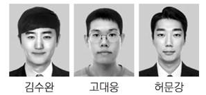 군인들 매테 약진…대상엔 한양대 김수완씨