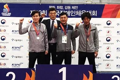 류해광 노이조, 전국장애인체전 男1쿠션 '금메달'