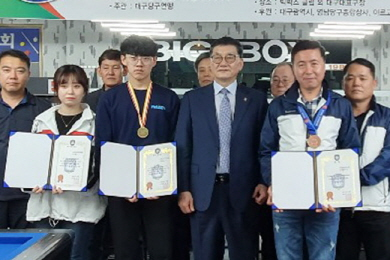 '대구당구' 빛낸 조화우 김휘동 박민지에 격려금