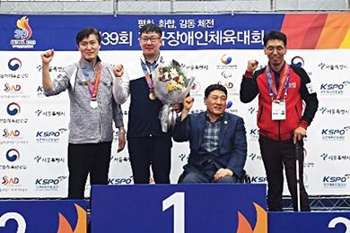 박남수·이영호, 전국장애인체전 男3쿠션 '금'