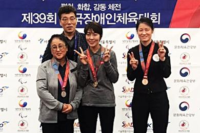 주성연 진점순, 전국장애인체전 女3쿠션 금메달