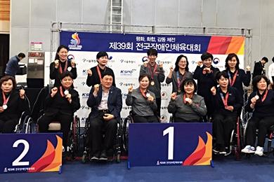 '금6 은5 동2' 경기도, 전국장애인체전 당구 10연패