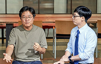 나영석PD 만난 유재석, <br>`대어 낚았다` 외친 이유는? 이미지