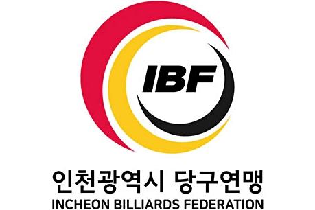 '신임 회장 선출' 인천당구연맹 정상화에 '속도'