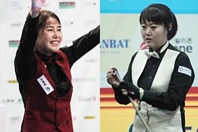 박지현-정보라, 부산시장배 결승 대결-오늘의 경기(31일)