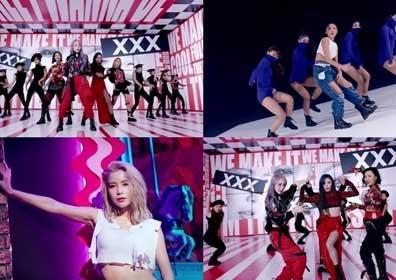 마마무, 신곡 'HIP' 뮤비 티저 영상 공개..솔직 당당..
