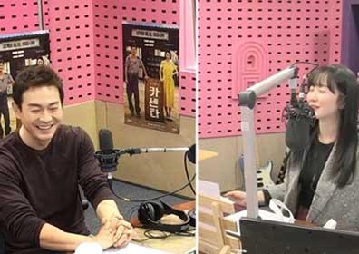 """'씨네타운' 박용우 """"'카센타' 전국 극장에 오픈...."""