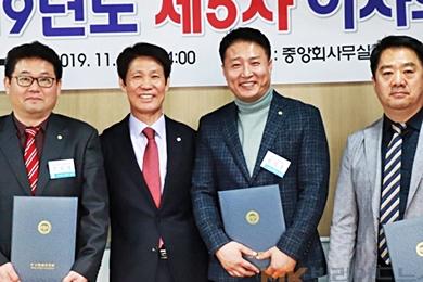 대한당구협회 '공석' 경기‧부산‧대구 3개협회장 선임