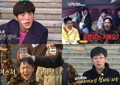 딘딘 까나리원샷, '1박2일' 시즌4 대장정 알리는 명장..