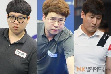 선지훈 김군호 정재권 'PBA드림투어 5차전' 32강行