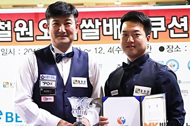 이충복-김주영 팀  철원오대쌀배 3쿠션 복식 우승