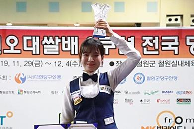 `하이런 11점` 스롱 피아비  철원오대쌀배 여3쿠션 우승
