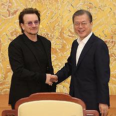 U2 보노, 문재인 대통령과 접견