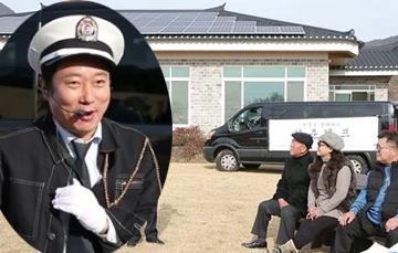 """이수근, 양평 집 공개 """"부모님 위해 지어드린 집"""""""