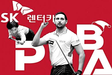 [대진표]SK렌터카PBA-LPBA 챔피언십 128강‧68강戰