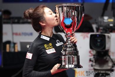 '포켓여제` 김가영,LPBA투어 첫 우승  프로당구도 정복