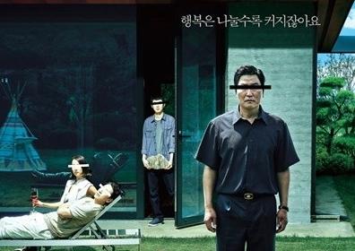 '기생충' 송강호→최우식, 오늘(20일) 美 배우조합상..