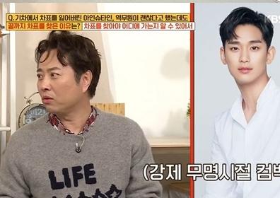 """서현철, 장애 고백? """"안면 인식 잘 못해…'해품달' .."""