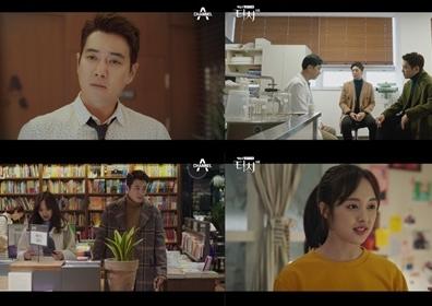 '터치' 감독이 전한 5인 5색 등장인물 킬링 포인트