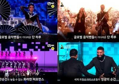엠넷, 방탄소년단 그래미 어워즈 무대 생중계…27일 방..