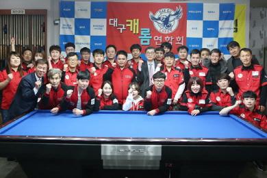 동호인 3쿠션대회 우승상품이 '국제식 당구테이블'