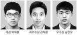 63회 매경테스트 대상에 박재환씨