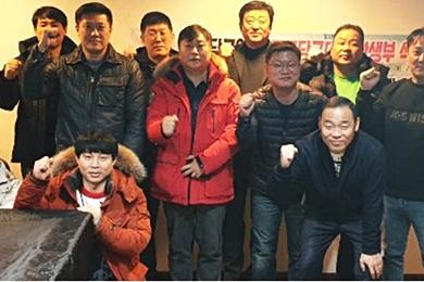 인천 미추홀구당구연맹 2대 회장에 윤우종씨
