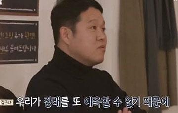 """김구라 열애 고백 <br>""""결혼식은 극비로"""""""
