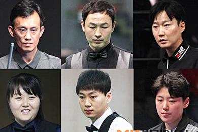 [신년기획]정역근‧최완영‧박한기…'쥐띠 당구선수' 6인의 각오