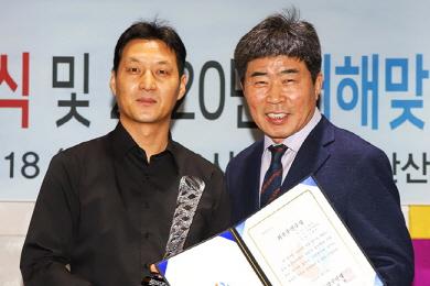 '男포켓 4위' 박성우 2019년 경기당구연맹 '최우수선수'