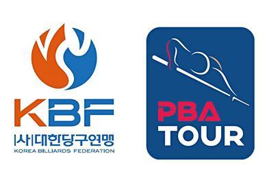"""당구계 'KBF-PBA합의' 전폭지지…""""韓당구 세계중심될 것"""""""