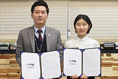 'LPBA 우승' 이미래  한국미래에너지 후원받는다