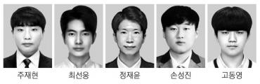 `경제전문가 꿈` 고교생이 최우수상