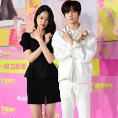 김우석-한성민, 케미 뿜뿜 커플