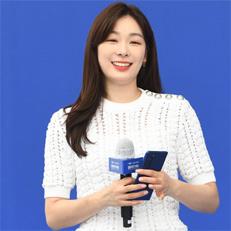 김연아, 심쿵유발 미소
