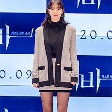신민아, 새로운 영화로 컴백