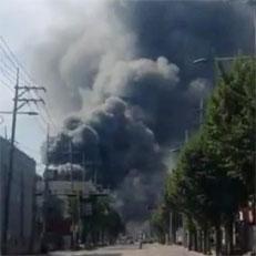 인천 가좌동 자동차부품 공장 불