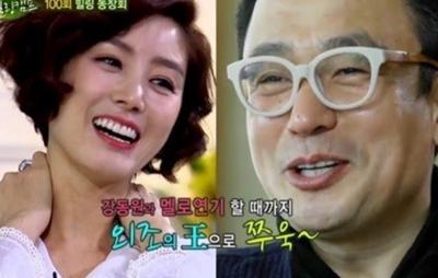 '여신 미모+털털함' 김성령 <br>남편 이기수 누구?
