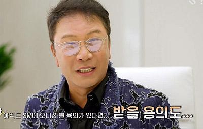 """이수만 """"박진영, 지금이라도 오디션 본다면 받겠다"""""""