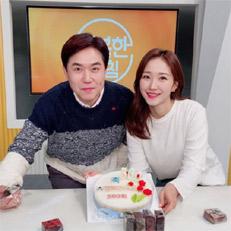 장예인, 결혼 후 근황 공개
