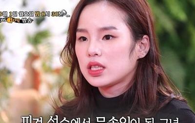 """피겨 최원희, 무속인 된 사연? """"점프할때 귀신이..."""""""